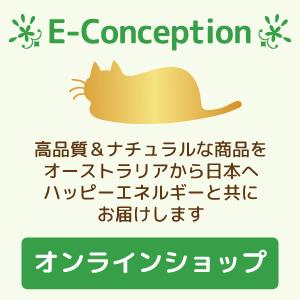 E-Conception オンラインショップ