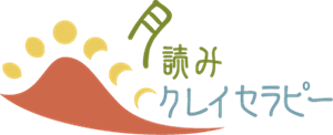 月読みクレイセラピー教室リップル ロゴ